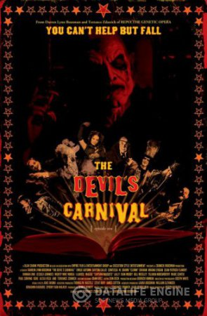 �������� ����� �������� ������� �������� ��������� / DVD / The Devil's Car ...
