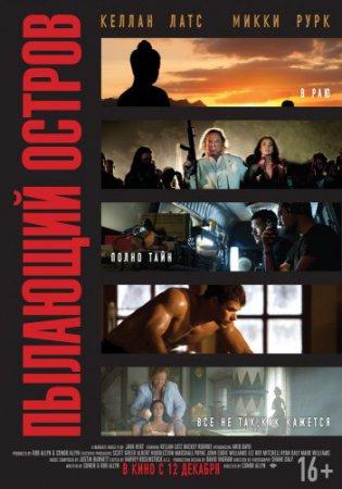 фильм бесплатно онлайн смотреть рейд: