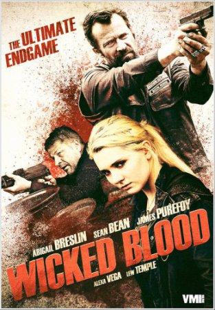 Смотреть фильм злая кровь 2014 онлайн