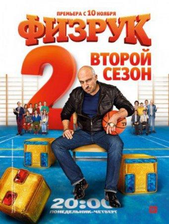 �������� ������ ������ (2014) 2 ����� ������ ���������