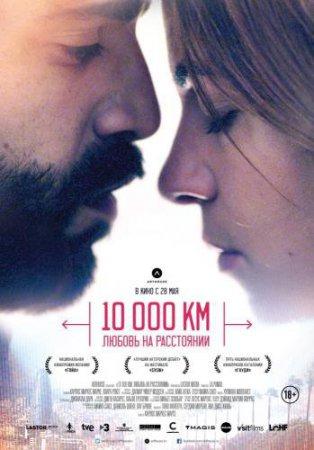 �������� ����� 10 000 ��: ������ �� ���������� (2014) ������ ���������