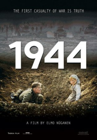 �������� ����� 1944 (2015)  ������ ���������