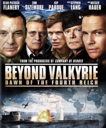 Смотреть фильм После Валькирии: Рассвет четвертого Рейха (2016) онлайн бесплатно