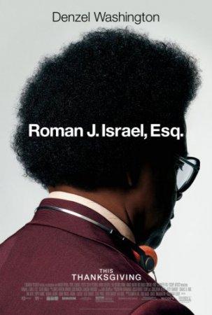 Смотреть фильм Роман Израэл, Esq. (2017) онлайн бесплатно