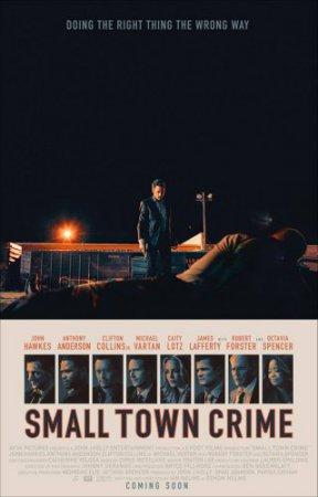 Смотреть фильм Преступление в маленьком городе (2017) онлайн бесплатно