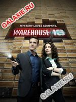 Хранилище 13 / Ангар 13 / 1 сезон / Warehouse 13 смотреть онлайн