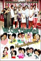 Молодожёны (ток шоу) / We Got Married