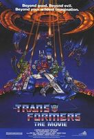 Трансформеры / The Transformers: The Movie