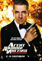 Агент Джонни Инглиш: Перезагрузка / Johnny English Reborn смотреть онлайн