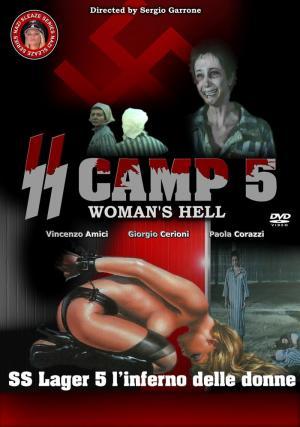 смотреть фильмы онлайн бесплатно ад:
